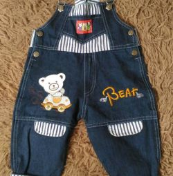 I will sell jeans overalls