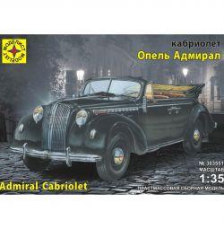 Модель Кабріолет Опель «Адмірал»