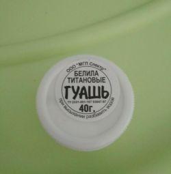 Gouache, white titanium 40g