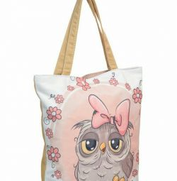 Baykuşlar ile yaz çanta