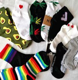 Κάλτσες με αβοκάντο αλλοδαπός κάνναβης