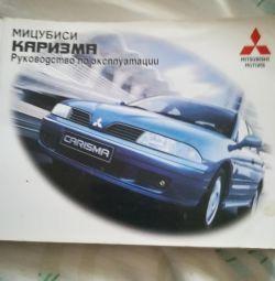 Книга керівництво для експлуатації авто Міцубісі