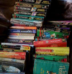 Πολλά βιβλία πώλησης ή ανταλλαγής