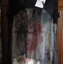 Μεταξωτό φόρεμα