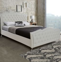 Avalon Bed with White PU 150x200