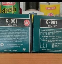 I will sell the oil filter VIC C-901
