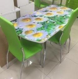 Τραπέζι αράχνης χαμομηλιού (DM)