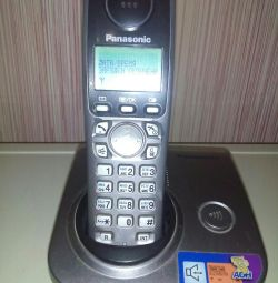 Ραδιοτηλεφωνία