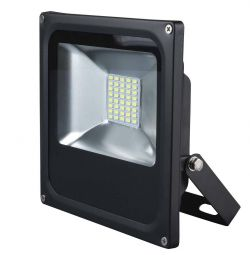 LED Floodlight 50W Glanzen