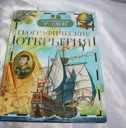 Enciclopedia copiilor.