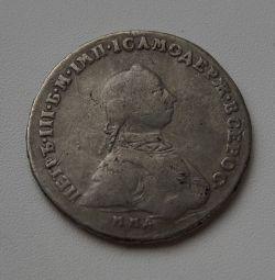 1 ρούβλι 1762 MMD DM. Πέτρου Γ. Κόκκινο νόμισμα