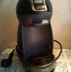 Capsule de cafea