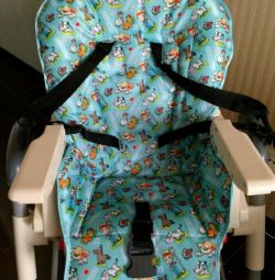 Cover for a highchair. Sewing on order.