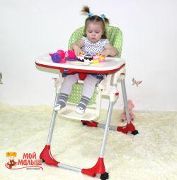 Chicco poli de înaltă scaun