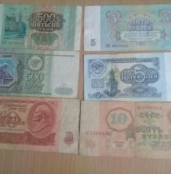 Banknotes of 1961 and 1993
