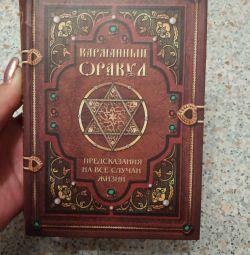 Cartea predicțiilor.
