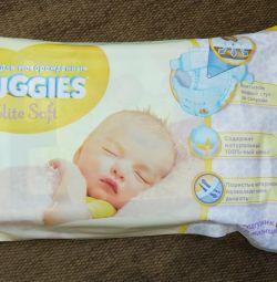 Diapers Huggies 1