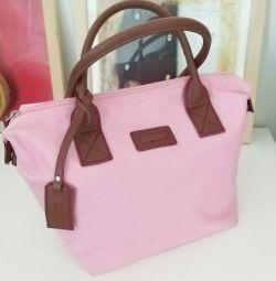 Douglas çantası, yeni