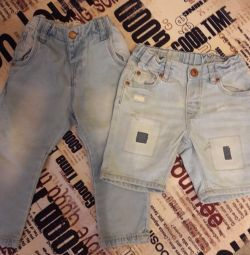 Shorts, jeans Zara R.86