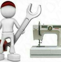 Επισκευή ραπτομηχανών