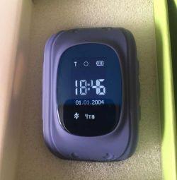 Smart Watch Baby Q50