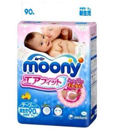 Diapers from the birth of moony moony