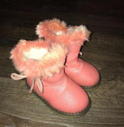 Άσχημες μπότες