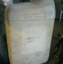 Canister 10