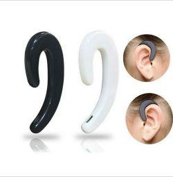 Αγκίστρι ακουστικών