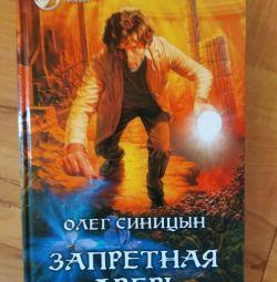 Book forbidden door