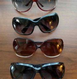 Glasses sun protective. New