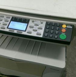 Kyocera FS 1118 without cartridge