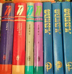 Classic Books