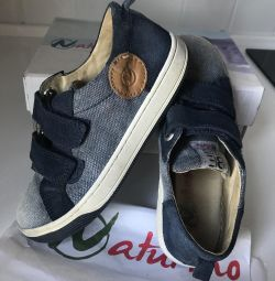 Ανδρικά παπούτσια Naturino Ιταλία