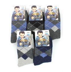 Men's Angora Socks