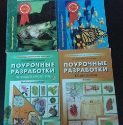 Books on ege biology