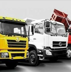 Sales of spare parts for Chinese dump trucks