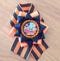Brooch for the Victory Day