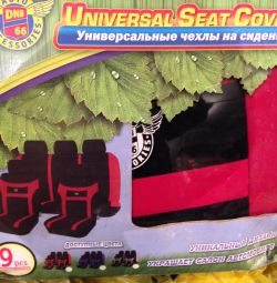 Universal car seat covers on foam rubber