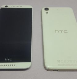 HTC Desire 626G Dual Sim (Parsing)