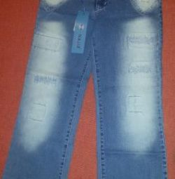 Denim breeches (new), p. thirty