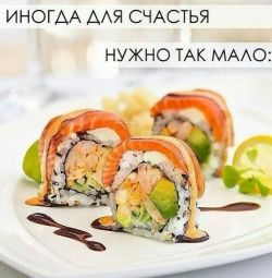 I will help open express sushi