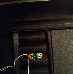 Emerald Ring Diamonds