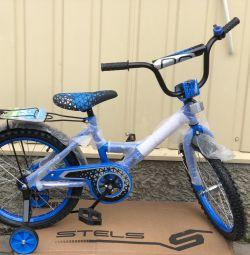 Bicicleta pentru băiat.