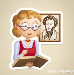 Репетитор російської мови і літератури