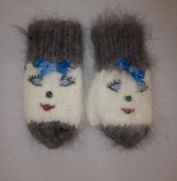 Downy mittens