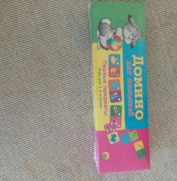 Domino is children's
