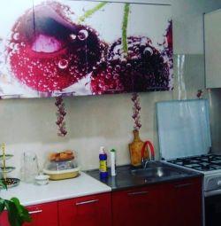 Кухонний гарнітур