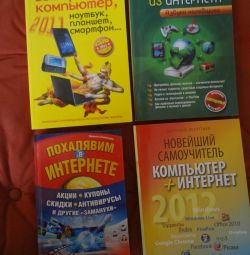 Books on the computer and the Internet