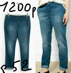 Jeans în stil de chinos noi (de-104, aproximativ-128)